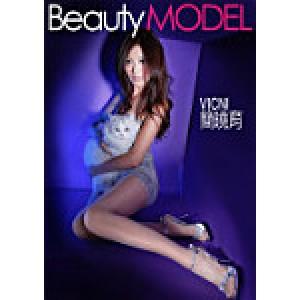 BeautyMODEL Vicni 美女寫真: Beautyleg model Vicni 曉育 人氣美女寫真