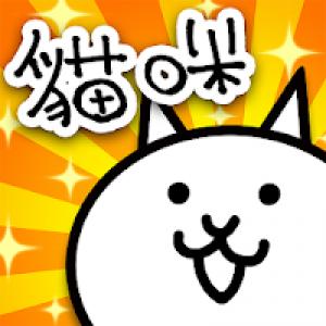 【预上架】猫咪大战争 手游代充