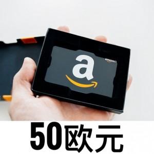 德国亚马逊礼品卡-德亚礼品卡-充值代金券50欧元-50欧-Amazon-亚马逊购物卡-GE-实体卡图电子邮件发货