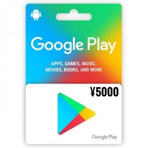 日本谷歌Play礼品卡兑换码 5000日元