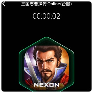 三国志曹操传Online-台湾手游代充