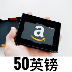英国亚马逊礼品卡-英亚礼品卡-充值代金券50英镑-50镑-Amazon-UK-实体卡图电子邮件发货
