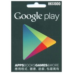 香港谷歌Play礼品卡的Google Play礼品卡HKD1000港币