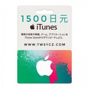 1500日元日本苹果iTunes商店礼品卡兑换码App-Store-1500日元-1千5百日元