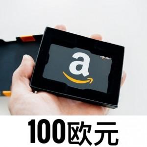 德国亚马逊礼品卡-德亚礼品卡-充值代金券100欧元-100欧-Amazon-亚马逊购物卡-GE-实体卡图电子邮件发货