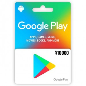 日本谷歌Play礼品卡兑换码 10000日元