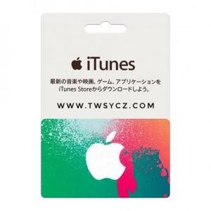 1000日元日本苹果iTunes商店APP Store Gift Card礼品卡兑换码
