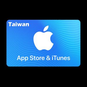 台湾APPLE礼品卡台湾苹果商店礼品卡兑换码 NT500台币